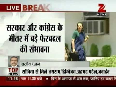 Bulletin # 1 - Cong mulling reshuffle in govt? July 16 '12