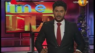 News 1st Prime Time Sunrise  2017-12-06