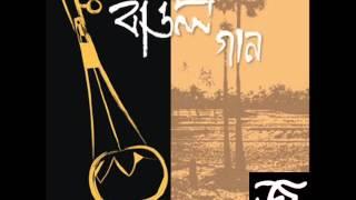Bangal Baul Gaan (বাংলা বাউল গান) - amar bondhu nai je ghore