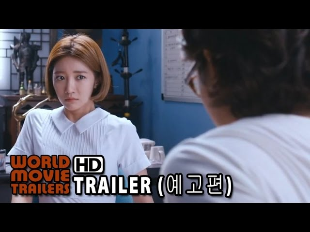 레드카펫 메인 예고편 Red Carpet Main Trailer (2014) HD