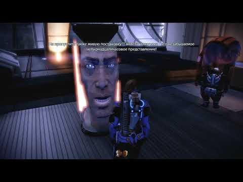 Mass Effect 2: Шекспир. О бедный Йорик! Я знал его, Горацио.