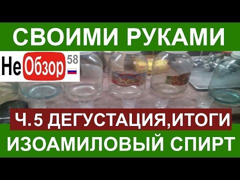 Фильтрующее устройство для самогона (обновление) hcdin.ru