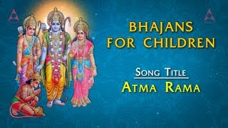 Bhajans For Children - Atma Rama Full Song With Lyrics