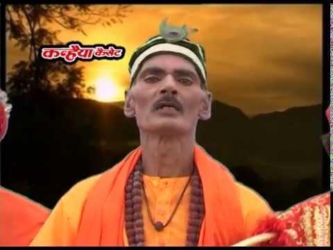 Bhaj Man Ram Umar Reh Gai Thodi - Bundeli Songs