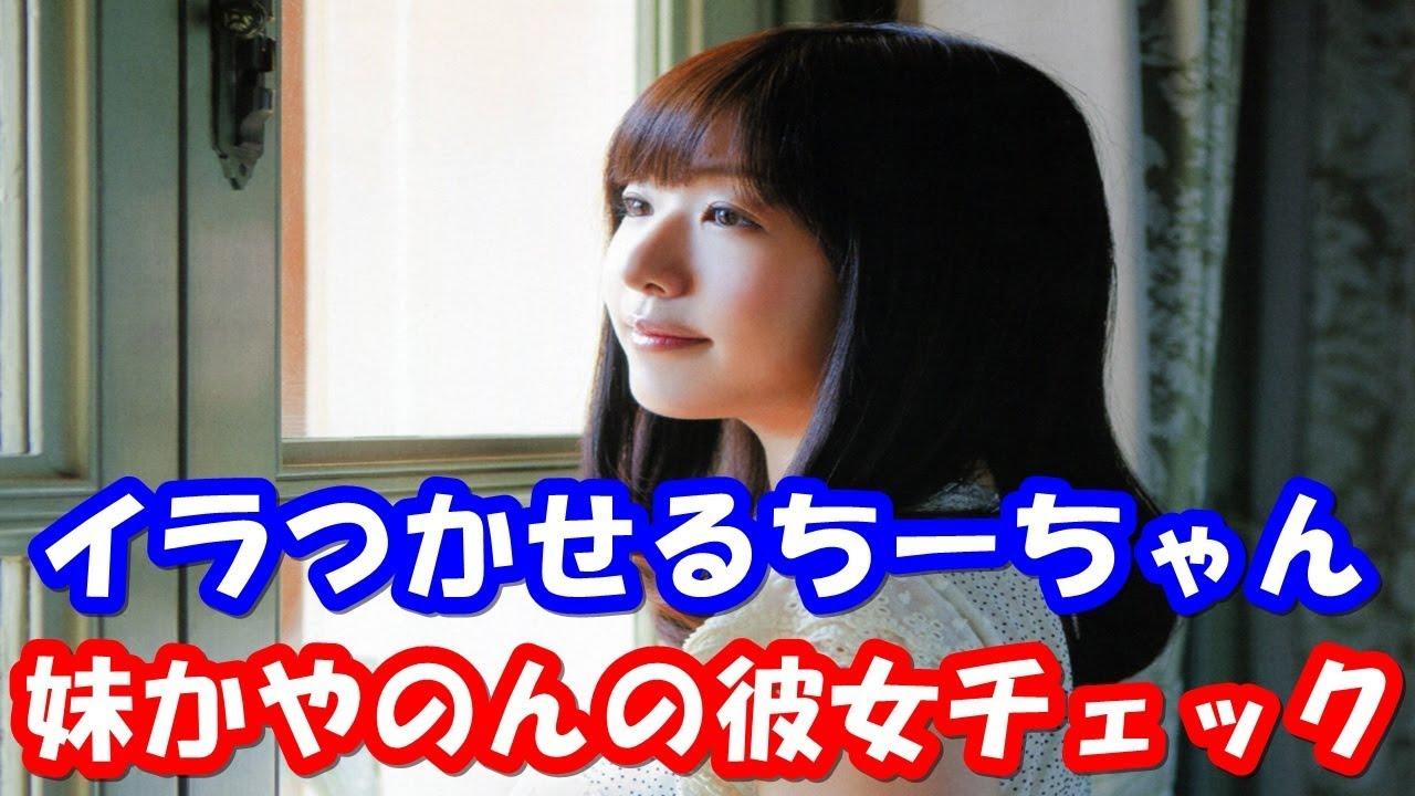 赤﨑千夏の画像 p1_17