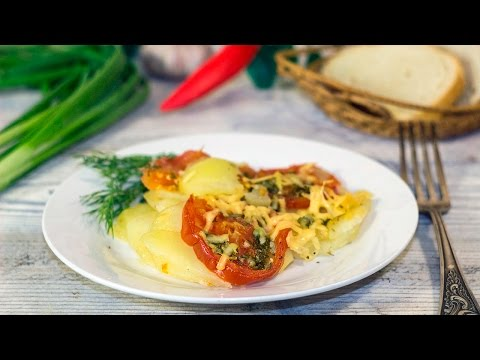 Картошка с помидорами и сыром в духовке
