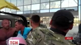 Під зливою куль та снарядів українські кіборги утримували Донецький аеропорт
