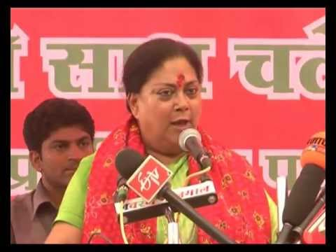 Suraj Sankalp Yatra-Vasundhara Raje ji speech at Bhinmal on 20th July, 2013.