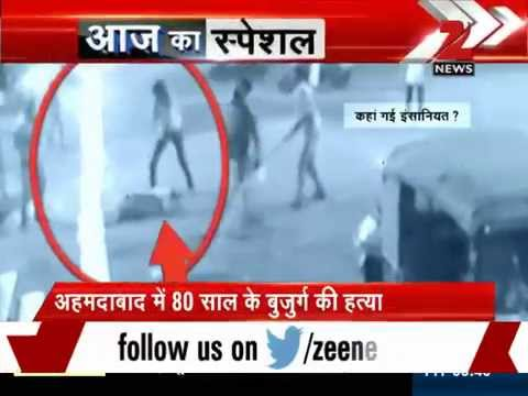 Caught on camera: 8 youth beat old man to death in Ahmedabad