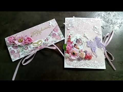 Свадебная открытка для денег скрапбукинг 46