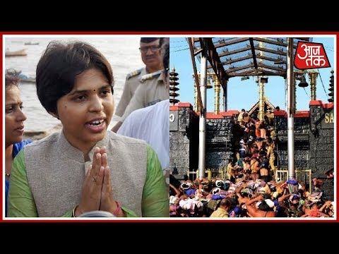 Trupti Desai Hails Historic Sabarimala Judgement By The Supreme Court | Breaking News