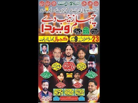 Live Majlis e aza 23 Safar ul muzafar 2018 said pur Road Gujral Sialkot