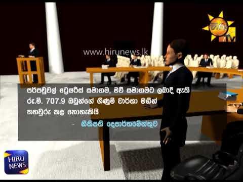cid questions arjun |eng