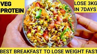 7 நாட்களில் வேகமாக எடை குறைய Weight Loss Breakfast Recipe Tamil/Best Breakfast to Lose Weight Tamil