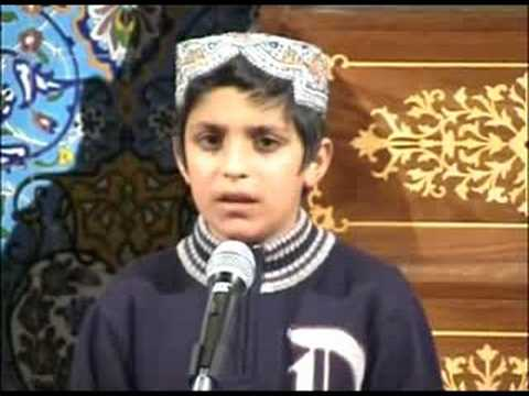 Urdu Naat (mujhe Bhi Madine Bula] Haider Ali By Enf Norway video