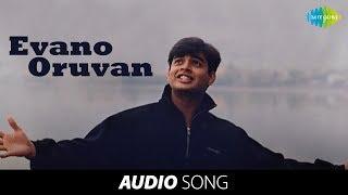 Alaipayuthey   Evano Oruvan song