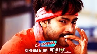 Thammudu Telugu Full Movie On Amazon Prime | Preeti Jhangiani | Brahmanandam | Ali |Telugu FilmNagar