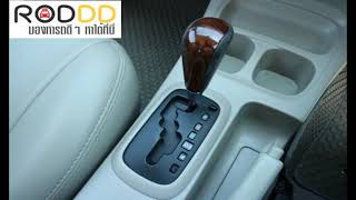 รถดีดี : 2012 TOYOTA INNOVA, 2.0 V โฉม ปี11-16