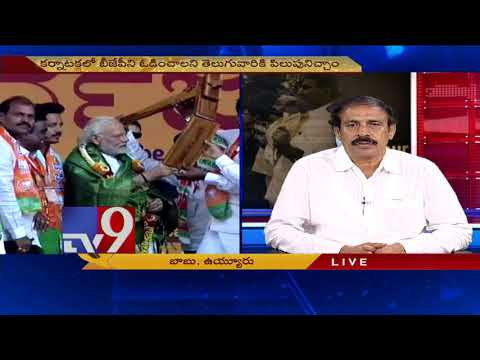 AP Special Status Row || Question Hour With CPI Ramakrishna - TV9
