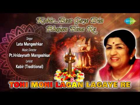 Tohi Mohi Lagan Lagaye Re | Hindi Movie Devotional Song | Lata Mangeshkar video