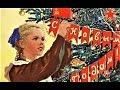 Здравствуй Новый год 1937 Hello New Year mp3