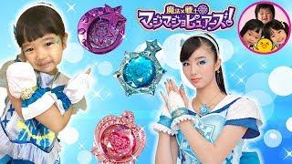 魔法×戦士 マジマジョピュアーズ! 第50話