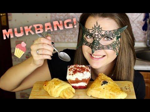 МУКБАНГ Чаепитие, круассан и торт КРАСНЫЙ БАРХАТ *ДИЕТЫ И ПОХУДЕНИЕ*/Mukbang Tea, cake and croissant