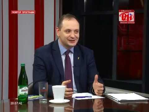 Міський голова Івано-Франківська Руслан Марцінків підсумовує 2017-й, прогнозує 2018-й та відкриває особисті родинні таємниці