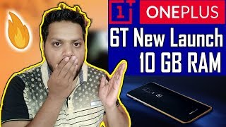 OnePlus india 6T Mclaren edition full features and specifications review