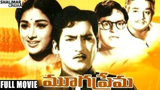 Mooga Prema Telugu Full Length Movie || Sobhan Babu, Vanisri