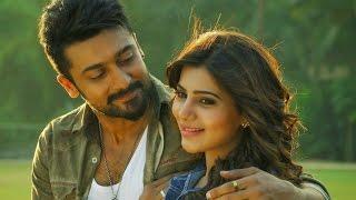 Seethamma Vakitlo Sirimalle Chettu - Sikinder Official Theatrical Trailer - Suriya, Samantha, Brahmanandam, Yuvan Shankar Raja - Sikindar