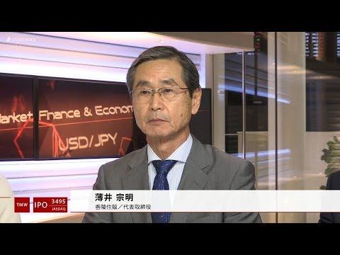 香陵住販[3495]JASDAQ IPO