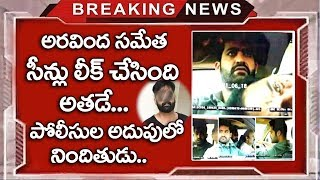 Case Filed on Aravinda Sametha Scenes Leak | Jr NTR | Pooja Hegde | Trivikram | Top Telugu Media