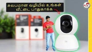 Mi Security Camera 1080p | 360' & Basic | எல்லா வீட்டிலும் சிசிடிவி கேமரா