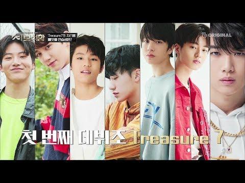 Download YG EP4Treasure 7