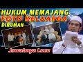 Hukum Memajang Foto Keluarga Dirumah - Ustad Abdul Somad, Lc., MA