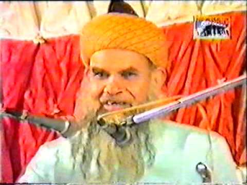 Shaykh Ul Islam Madani Miya  Godra, India (1999) Awliya Allah Part 2 video