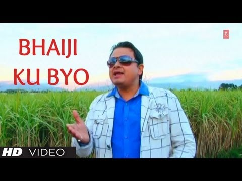 bhaiji Ku Byo - Gajender Rana Latest Garhwali Video Song 2013 video