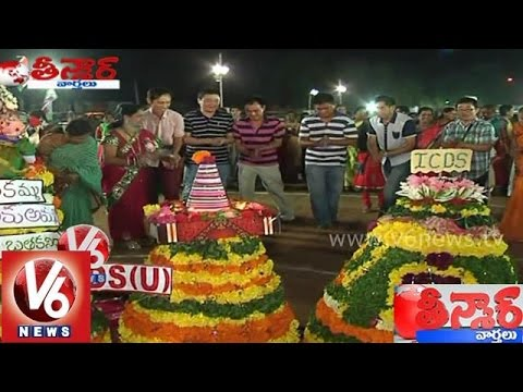 China tourist participated in Bathukamma celebrations - Teenmaar...