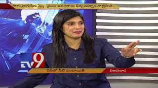 TDP Vs YCP over Irrigation projects in AP : News Watch