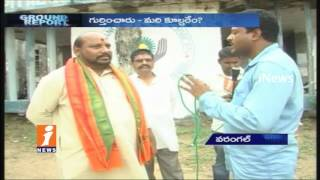 People's Concern On Old Buildings In Warangal | Ground Report | iNews