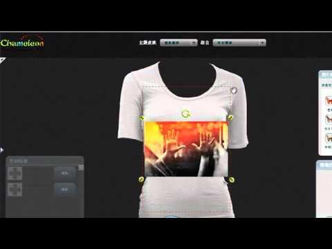 Chameleon Online Design Software Help Video - Upload Feature