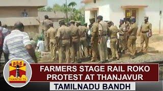 Tamilnadu Bandh | Farmers stage Rail Roko Protest at Thanjavur | Thanthi TV