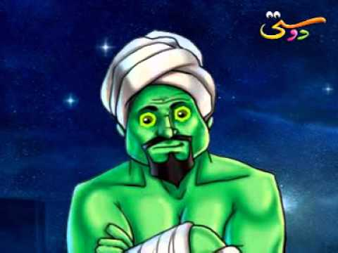Urdu Cartoon Kahani: Jinn Kay Bachay video