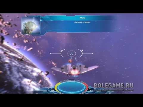 Игра Звезды Холодные Игрушки Коды