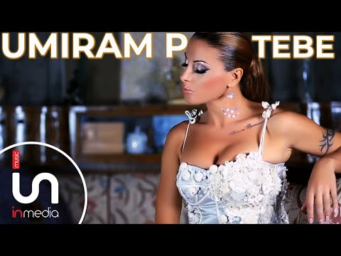 Suzana Gavazova - Umiram Po Tebe (official Video)2014 video