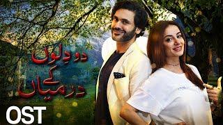 Yeh Ishq Hai - Do Dilon Ke Darmyan -  OST   A Plus ᴴᴰ Drama  
