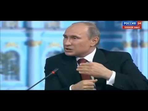 13.06.14 Владимир Путин ответил на вопросы по Украине
