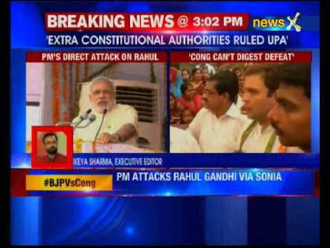 Sonia Gandhi 'unconstitutional authority' during UPA regime: PM Narendra Modi