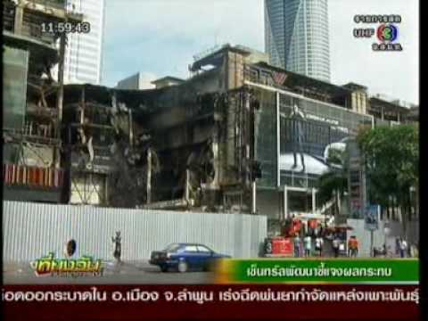24MAY10 THAILAND ;2of3; Breaking News at Noon ; TV Ch3 ; Bangkok Recovers from Riots after the Red Shirts's Several Leaders Surrender Themself to the Police because to Panic the Troops arrest Them on Stage